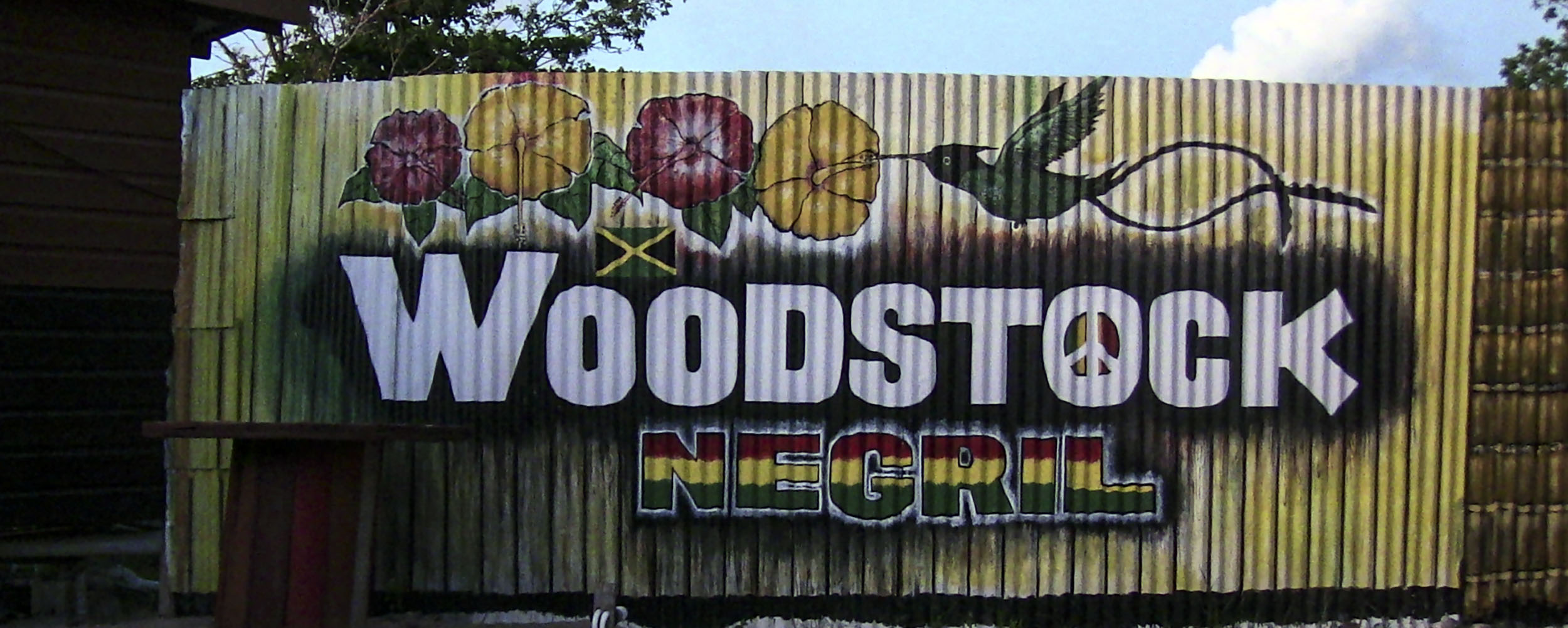 Woodstock Negril, Norman Manley Boulevard - Negril Jamaica