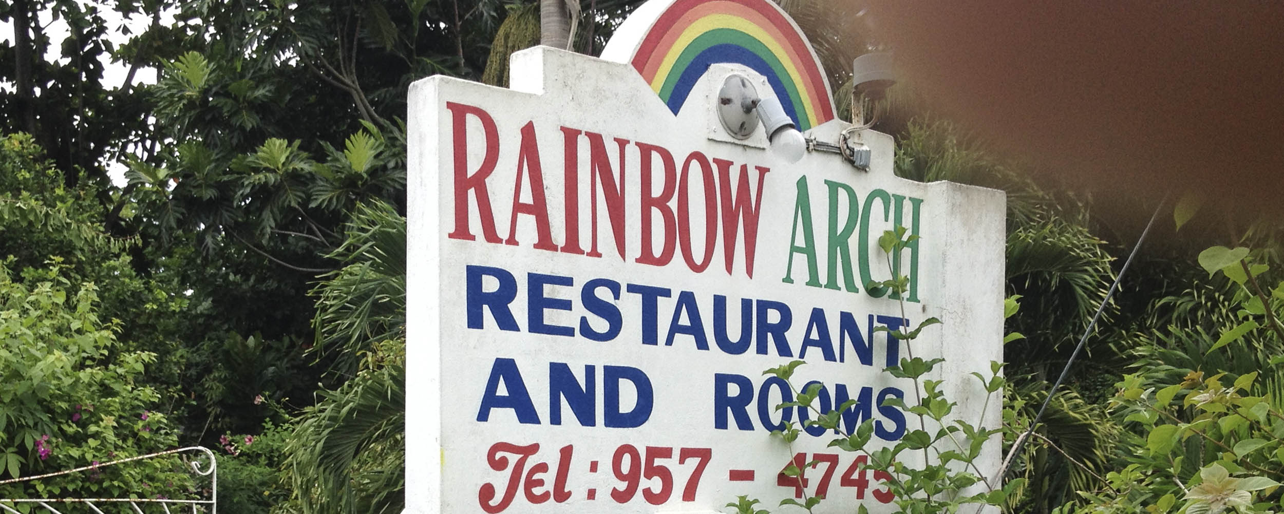 Rainbow Arch Restaurant and Rooms - Negril Jamaica